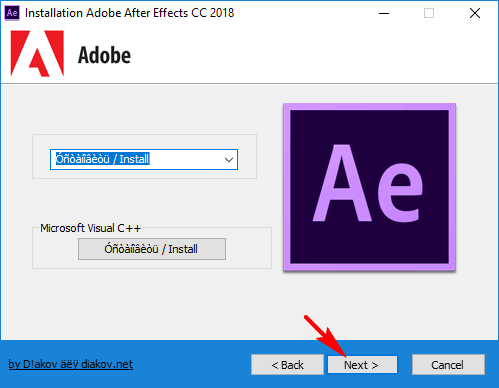 cài đặt adobe after effect cc 2018 full hình 2