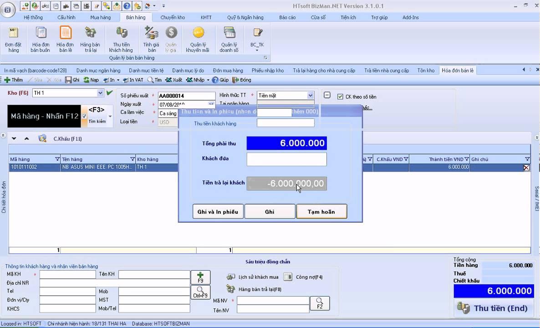 phần mềm quản lý bảo hành